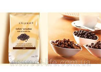 Шоколадные бусинки молочные CALLEBAUT Callets Sensation 53,4% 2.5кг/упаковка