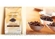 Шоколадні намистинки молочні CALLEBAUT Callets Sensation 53,4% 2.5 кг/упаковка