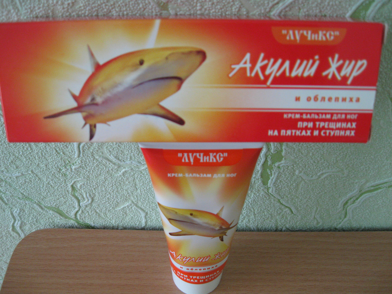 Акулий жир и облепиха, крем-бальзам для ног при трещинах на пятках и ступнях, 75 мл