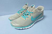 Кроссовки женские Nike Free 3.0 (003-5) серо-голубые код 0544А