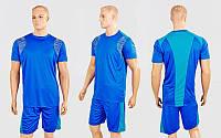 Футбольная форма Punch CO-1002-B (PL, р-р M-XXL, синий-бирюзовый, шорты синие)