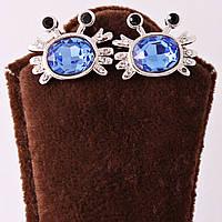 """Серьги-гвоздики с синими кристаллами """"Лягушки"""""""