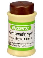 Чопчиньяди чурна / Chopchinyadi Churna Baidyanath