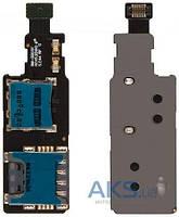 Шлейф для Samsung G800H Galaxy S5 mini с разъемом SIM-карты и карты памяти
