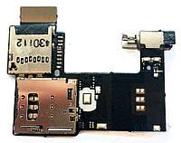 Шлейф для Motorola XT1068 Moto G2 / XT1069 Moto G2 с разъемом SIM-карты, карты памяти и вибромотором