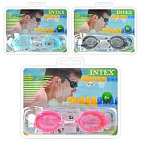 Очки для плавания Intex 55684 с защитой от ультрафиолетовых лучей,от 8 лет.