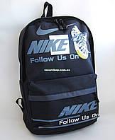 Мужской рюкзак Nike. Супер качество! Выбор. Сумка портфель. Спортивный рюкзак Найк. МС3, фото 1