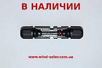 Качественный MC4 коннектор для соединения солнечных батарей панелей , пара. ЕСТЬ ОПТ! мс4 соединитель разъем