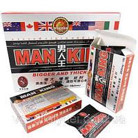 Средство повышающее потенцию Мен Кинг Man King 5 капсул упаковка