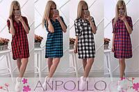 Стильное платье рубашка в расцветках АА-003.028