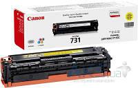 Картридж Canon 731 LBP7100Cn/LBP7110Cw (6269B002) Yellow