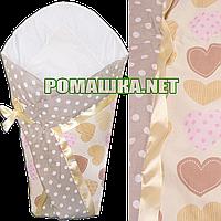 Летний конверт-одеяло 75х75 для выписки из роддома верх и подкладка хлопок внутри синтепон 3077 Розовый 3