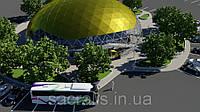 Цифровой планетарий - сферический кинотеатр, фото 1