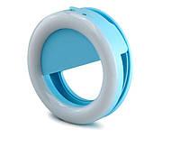 Голубое светодиодное кольцо для селфи Selfie Ring Light v2.0