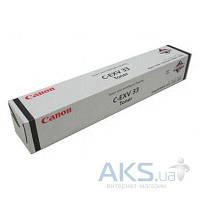 Тонер Integral Canon C-EXV33 iR2520/2525/2530 (11500099) Black