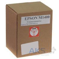 Картридж BASF EPSON AcuLaser M1400/MX14 (B-M1400/MX14-C13S050650) Black