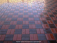 Тратуарная плитка Золотой мандарин кирпич стандартный (200х100) Коричневый цвет на сером цементе нагрузка:4 см(94 кг/м2)Область применения: пешеходная