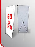 Мобильный стенд Х баннер паук 60х160 cм