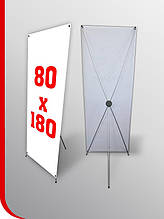 Мобильный стенд Х баннер паук 80х180 см