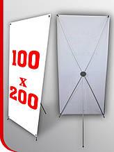 Мобильный стенд Х баннер паук 1х2 м