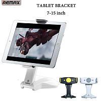 Настольный держатель для планшета 7-15 дюймов Remax RM-C16