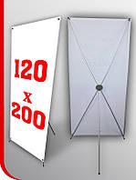 Мобильный стенд Х баннер паук 1,2х2 м, фото 1