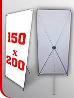 Мобильный стенд Х баннер паук 1,5х2 м, фото 1