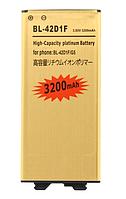 Усиленный аккумулятор  LG G5 BL-42D1F 3200mah.