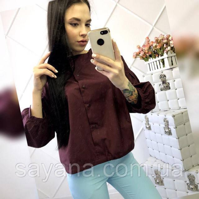 Женская стильная блуза с рукавами фонарик