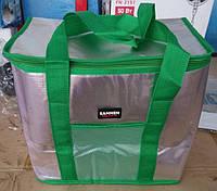Термосумка сумка холодильник на 35л TS-377 + Аккумулятор холода в Подарок, фото 1