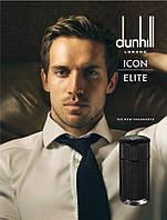 Мужская туалетная вода Alfred Dunhill Dunhill London Icon Elite (реплика)