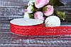 """Лента репсовая с перфорированная 2,3 см, 20 ярд, """"Цветочек"""" красного цвета оптом"""