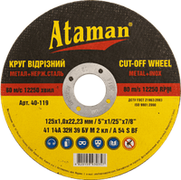 Отрезной круг по металлу Ataman 125122