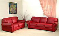 Комплект кожаной мебели Бухарест (диван и два кресла)