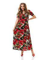 Платье в пол с поясом  Индивидуальный пошив