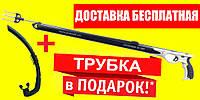 Арбалет подводный Salvimar Intruder Drop 50 см