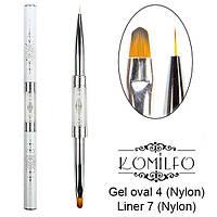 Кисть Komilfo Double Gel oval 4 (Nylon)/Liner 7 (Nylon)