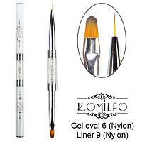 Кисть Komilfo Double Gel oval 6 (Nylon)/Liner 9 (Nylon)