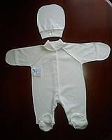 """Летний набор человечек с шапочкой """"Мишутка"""" для новорожденных малышей. Размер 56"""