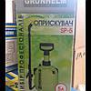 Опрыскиватель садовый Grunhelm SP-5 литров ручной, фото 3