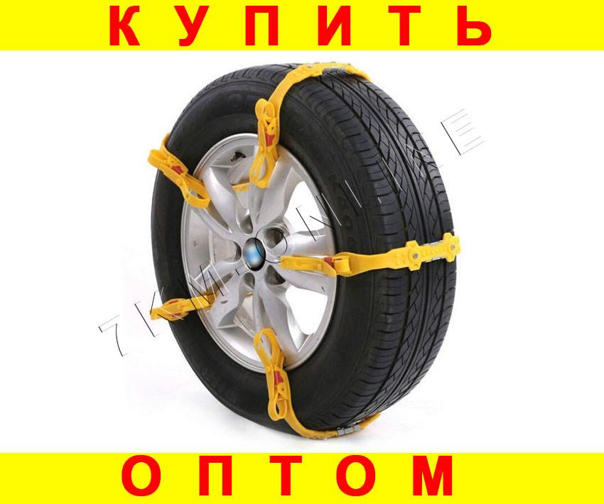 Универсальные цепи для автомобиля (на шины)