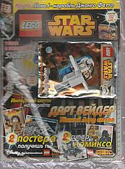 Lego STAR WARS Журнал  №2/2015