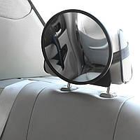 Зеркало салона в машину (присмотр за детьми)