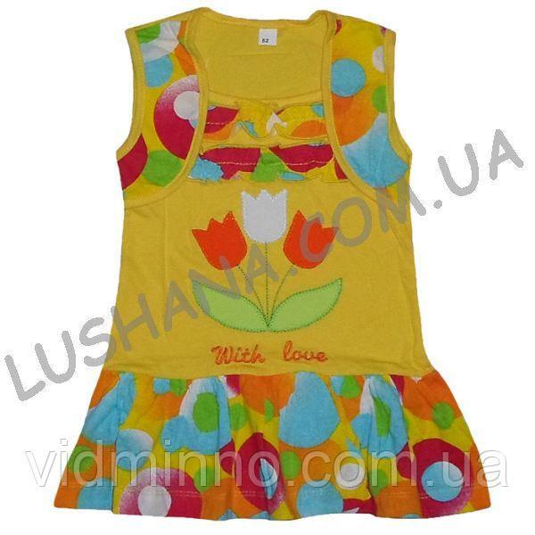 Платье для девочки Тюльпаны на рост 80-86 см - Кулир