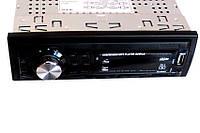 Автомагнитола MP3 GT6306 с пультом