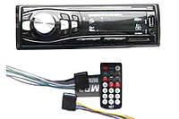 Автомагнитола  MP3 GT6308  с пультом