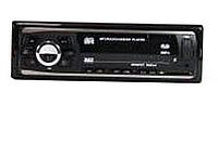 Автомагнитола MP3 6313 с пультом