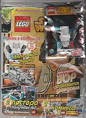 Lego STAR WARS Журнал  №3/2015