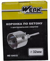 Коронка WERK 32 мм SDS-plus