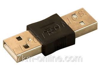 Переходник USB (папа) - USB (папа) 2011006465 Черный